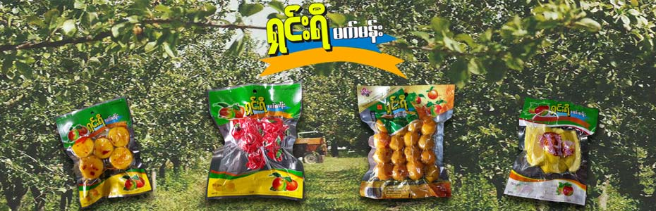 It is healthy, delicious. It is really the best snack for you.